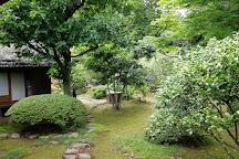Kobuntei, Mito, Japan