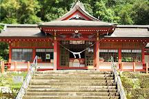 Kamo Hachiman Shrine, Aira, Japan