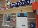 Почта России, Революционная улица на фото Уфы