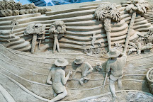 The Sand Museum, Tottori, Japan