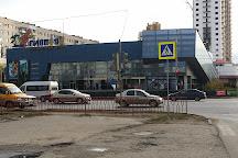 Gippopo, Volgograd, Russia