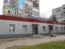 "Аптека ""Аптечный пункт"" на фото Конакова"