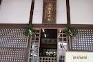 Nakatsu Shrine
