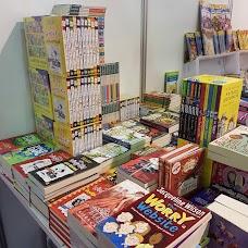 Zamzam Publishing dubai UAE
