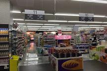 Aeon Naha Shopping Center, Naha, Japan