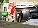 PugalkO.ru интернет-магазин эффективных отпугивателей вредителей