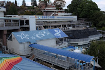 Himeji City Aquarium, Himeji, Japan