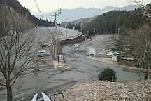 Kuma Ski LAnd, Kumakogen-cho, Japan