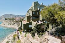 Edificio Xanadu, Calpe, Spain