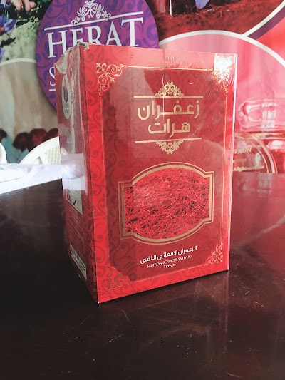 شرکت طلای سرخ زعفران افغانستان-هرات زعفران