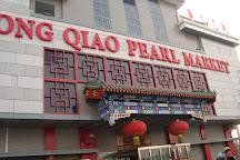 Pearl Market (Hongqiao Market), Beijing, China