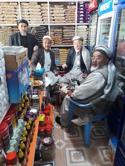سوپرمارکت سراج و معراج لمیتد