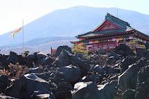 Mt. Asama, Koshinetsu, Japan