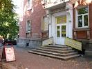 Швейные и вязальные машины. Отпариватели. Товары для шитья, улица Андропова, дом 10А на фото Петрозаводска