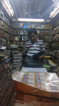 NOVELTY BOOK STORE gwalior