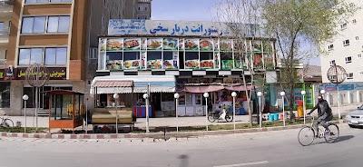 Darbari Sakhi Restaurant