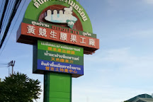 Methee Phuket, Phuket Town, Thailand