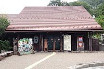 Konda Yakushi Onsen Nukumorinosato, Sasayama, Japan