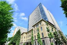 Waseda University, Shinjuku, Japan