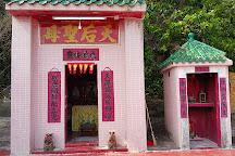 Sai kung East Country Park, Hong Kong, China