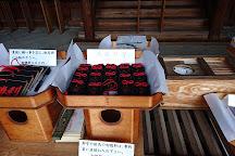 Matsue Shrine, Matsue, Japan