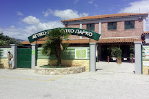 Attica Zoological Park, Spata, Greece