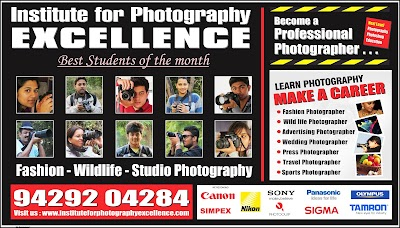 Institute for Photography Excellence - Ahmedabad - Gujarat - IPE India.
