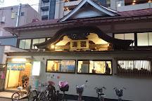 Kotobukiyu, Taito, Japan