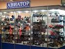 АВИАТОР, сеть магазинов радиоуправляемых моделей
