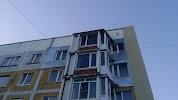 Ух-Ты Продукты, улица Ларина на фото Петропавловска-Камчатского
