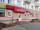 Milavitsa, Интернациональная улица на фото Тамбова