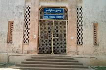 Annamalai University, Chidambaram, India