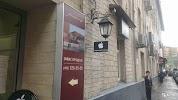 Ремонт часов Сервисный Центр Наше Время, улица Льва Толстого, дом 21, строение 8 на фото Москвы
