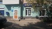Почта России, Краснополянская улица, дом 5 на фото Перми