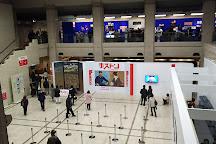 Kobe City Museum (Kobe Shiritsu Hakubutsukan), Kobe, Japan