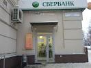 Сбербанк, Московская улица, дом 35 на фото Кирова