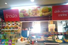 Shibuya 19, Bangkok, Thailand