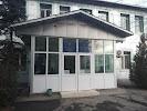 Чуйский областной суд