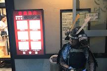 和坐-waza-, Asakusa, Japan