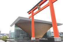 Mt. Fuji World Heritage Centre, Shizuoka, Fujinomiya, Japan
