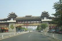 China Nationalities Museum (China Ethnic Culture Park), Beijing, China