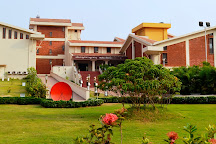 Pilikula Regional Science Centre, Mangalore, India