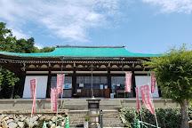 Tamonji Temple, Kobe, Japan