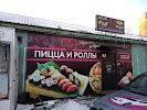 Love суши, проспект имени Ленина, дом 197 на фото Рубцовска