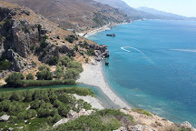 Preveli Beach, Lefkogia, Greece