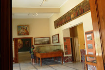 The Byzantine Museum, Zakynthos, Greece