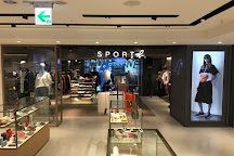 Hanshin Department Store, Qianjin, Taiwan