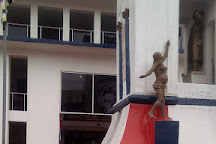 Liberian National Museum, Monrovia, Liberia