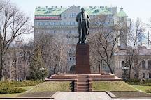 Park Shevchenka, Brovary, Ukraine