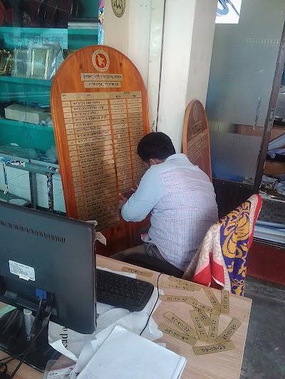 Hasib Art and Computers